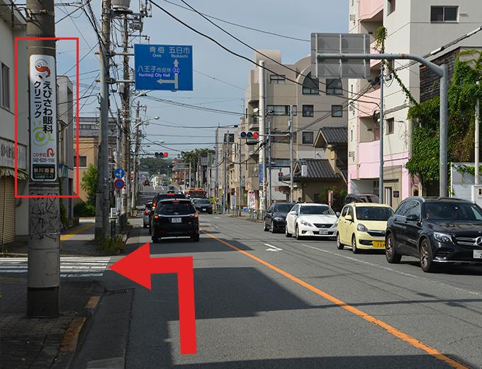 元本郷町交差点を越えて、1本目のT字路を左折します。(えびさわ眼科クリニック電柱看板が目印)